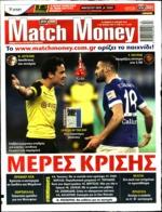 MATCH MONEY